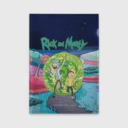 Путешествие Рика и Морти