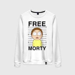 Free Morty