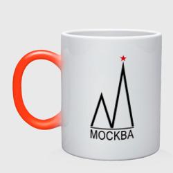 Москва. Чёрный логотип.2.