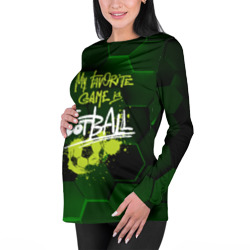 Football - My favorite game