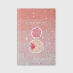 Plumbus