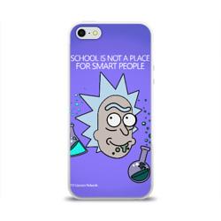 Smart Rick