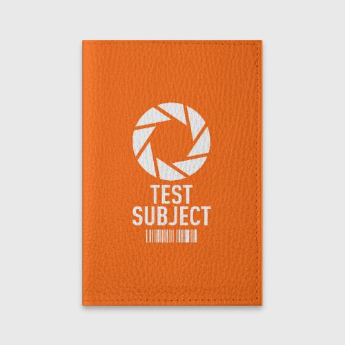 Обложка для паспорта матовая кожа Испытуемый Фото 01