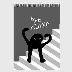 ЪУЪ СЪУКА