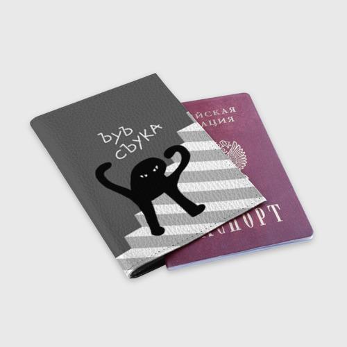 Обложка для паспорта матовая кожа ЪУЪ СЪУКА Фото 01