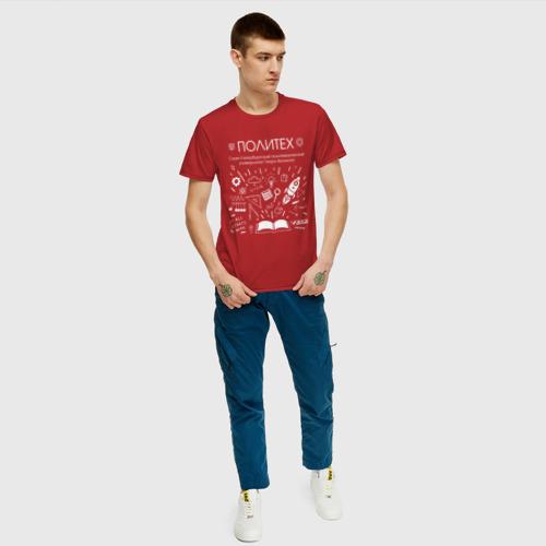 Мужская футболка хлопок ПОЛИТЕХ Фото 01