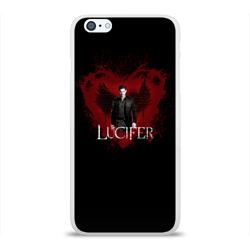 Lucifer heart