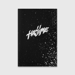 HAJIME RECORDS