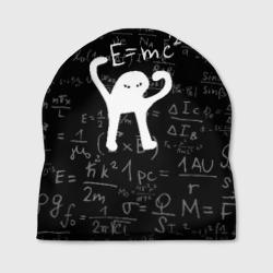 ЪУЪ СЪУКА E=mc2