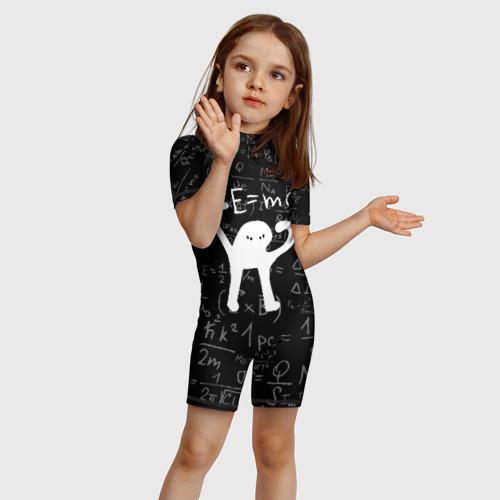 Детский купальный костюм 3D ЪУЪ СЪУКА E=mc2 Фото 01