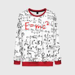 E=mc2 (редач)