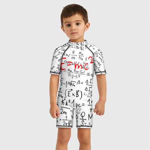 Детский купальный костюм 3D E=mc2 (редач) Фото 01