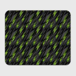 Зеленые молнии