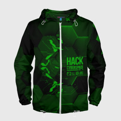 Hack Cyberspace