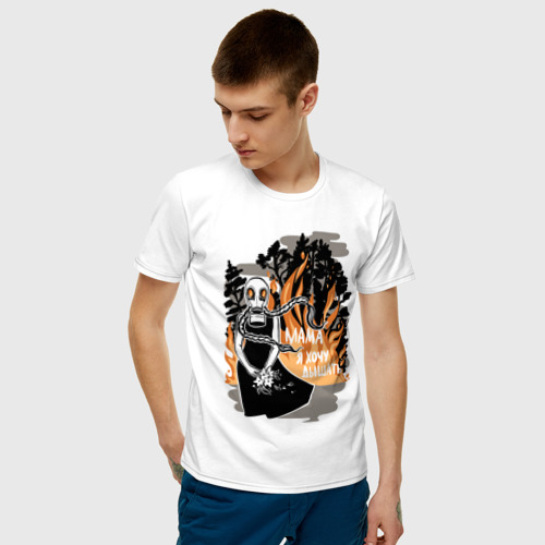Мужская футболка хлопок Мама я хочу дышать Фото 01