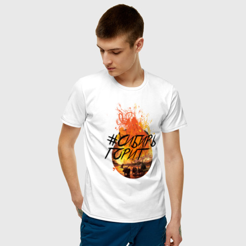 Мужская футболка хлопок #сибирьгорит Фото 01