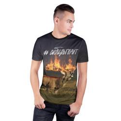 Сибирь горит. Горящий олень
