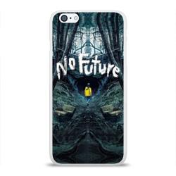 ТЬМА - No Future