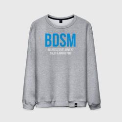 BDSM white