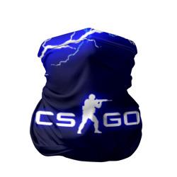 CS GO LIGHTNING STYLE