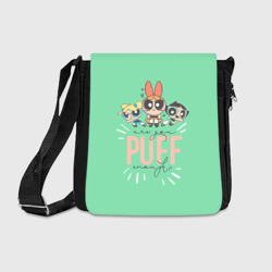 are you puff enough?