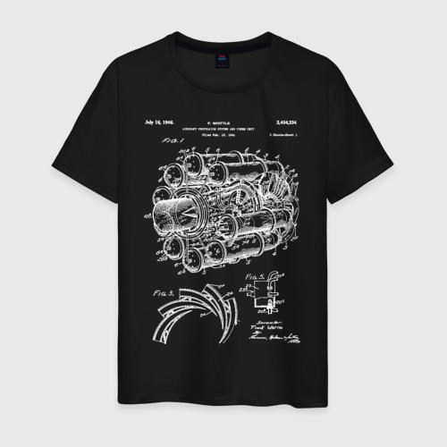 Мужская футболка хлопок Patent aircraft