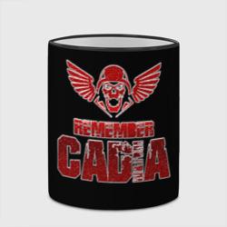 Remember Cadia - Imperial Guar