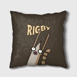 Rigby