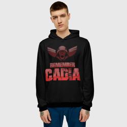 Remember Cadia