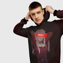 Sempai Andrey