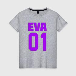 EVANGELION (EVA 01)