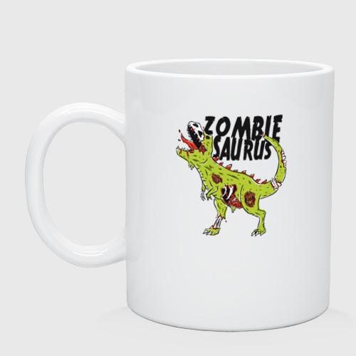 Кружка Динозавр Зомби