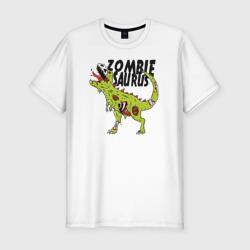 Динозавр Зомби