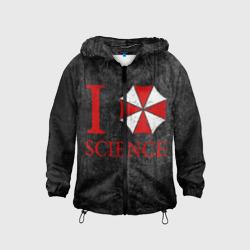 Люблю науку