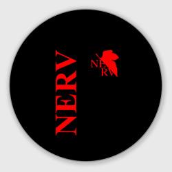 Nerv red