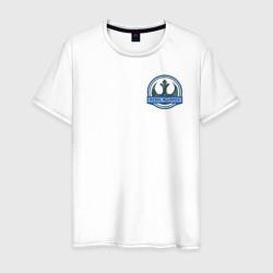 Rebel Alliance - Star Wars