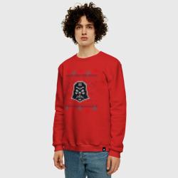 Darth Vader Christmas Sweater