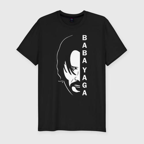 John Wick - Baba Yaga