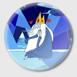 Ледяной король