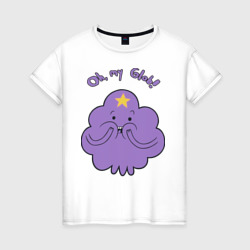 Oh, my Glob!