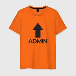 Да, я Админ