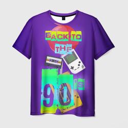 Назад в 90