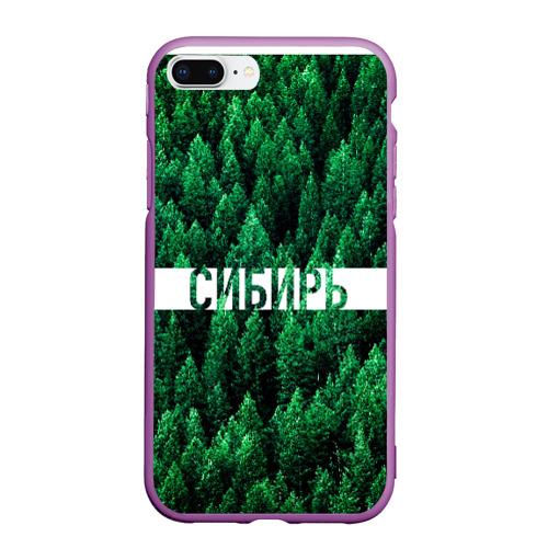 Чехол для iPhone 7Plus/8 Plus матовый Сибирь Фото 01