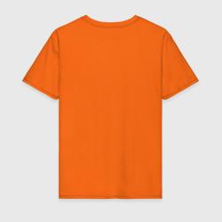 Идущий к реке, цвет: оранжевый, фото 16
