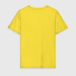 Идущий к реке, цвет: желтый, фото 6