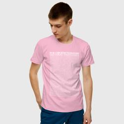 Идущий к реке, цвет: светло-розовый, фото 47