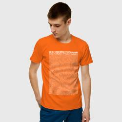 Идущий к реке, цвет: оранжевый, фото 17
