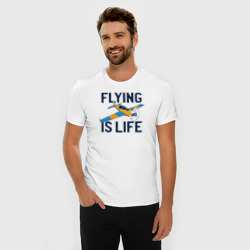 Летать - это моя Жизнь