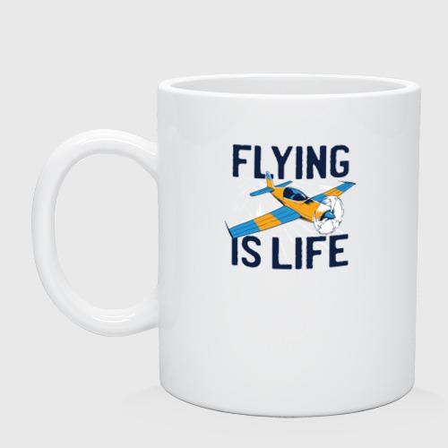 Кружка Летать - это моя Жизнь