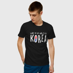 Разбуди меня в Корее